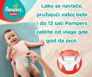 Pampers pants avg18